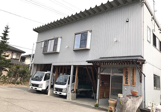 有限会社斎藤建築